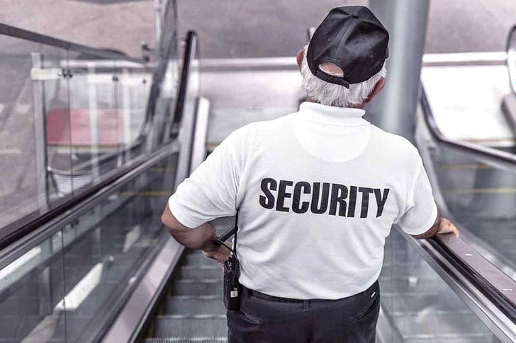 Der Traum - Nachtwächter - Security - Rätsel